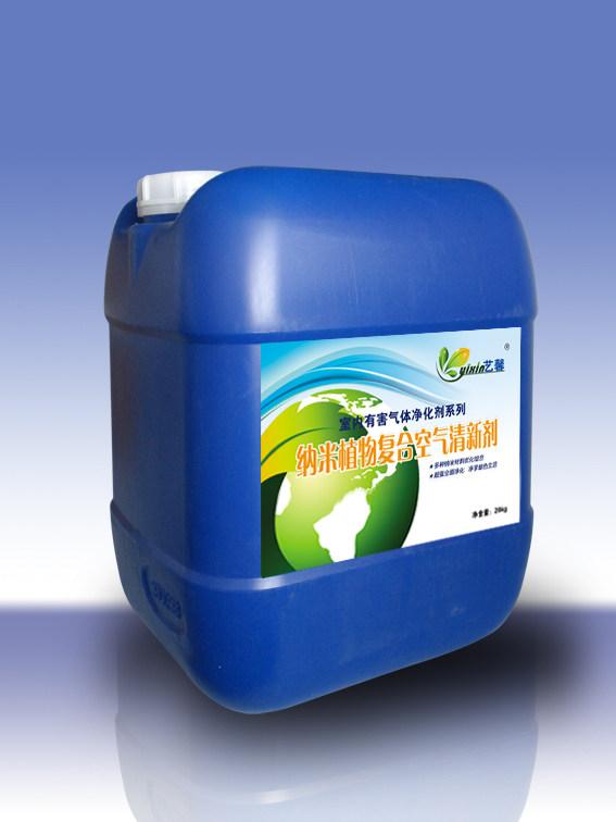 艺馨纳米植物复合空气清新剂