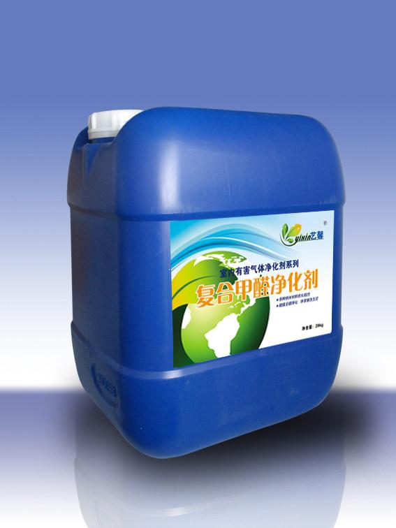 艺馨复合甲醛净化剂